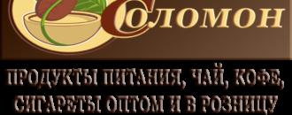 logo_dlya_vstavki (2)