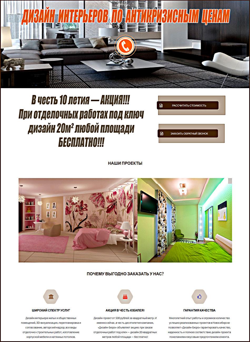 dizain-glavnaya