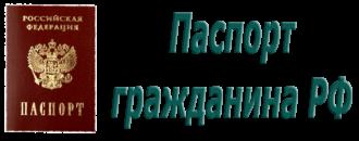 slogan-2