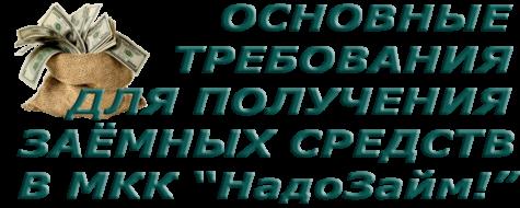slogan-left
