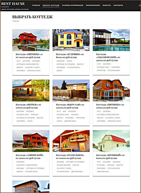 rest-haus-katalog
